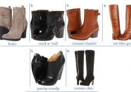 Μπότες και Μποτάκια