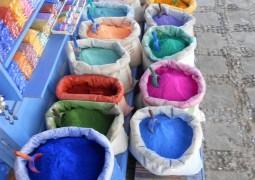 χρώματα που επιλέγουμε