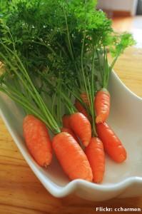 Πορτοκαλή Λαχανικά