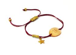 Charm Bracelet 2016