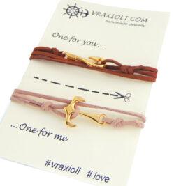Ιδανικό δώρο για το ταίρι σου βραχιολι αγκυρα αγκιστρι