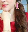 Ροζ αχατης σκουλαρικια