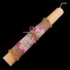 πασχαλινες λαμπαδες με λινατσα