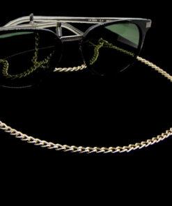 αλυσιδα για γυαλια ηλιου αλουμινιου